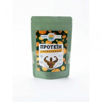 Протеїн гарбузовий, 1 кг