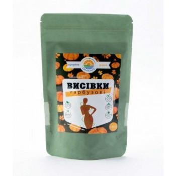 Висівки з насіння гарбуза (клітковина), 1 кг