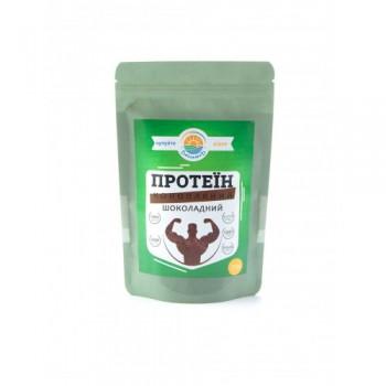 Протеїн конопляний шоколадний, 1 кг