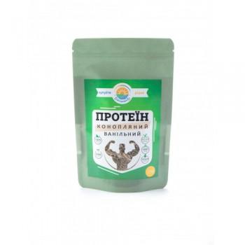 Протеїн конопляний ванільний, 250 г